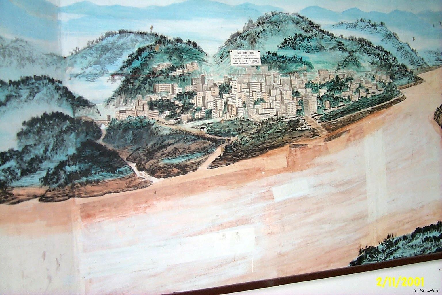 China3_Chongqing_4115