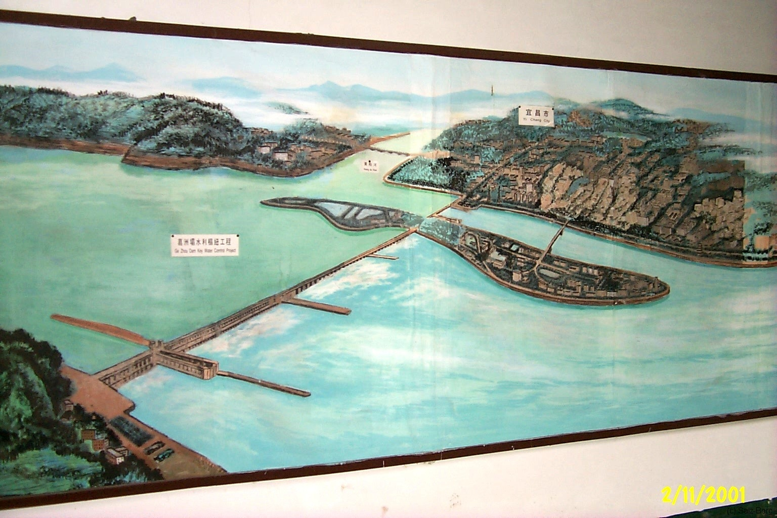 China3_Chongqing_4120
