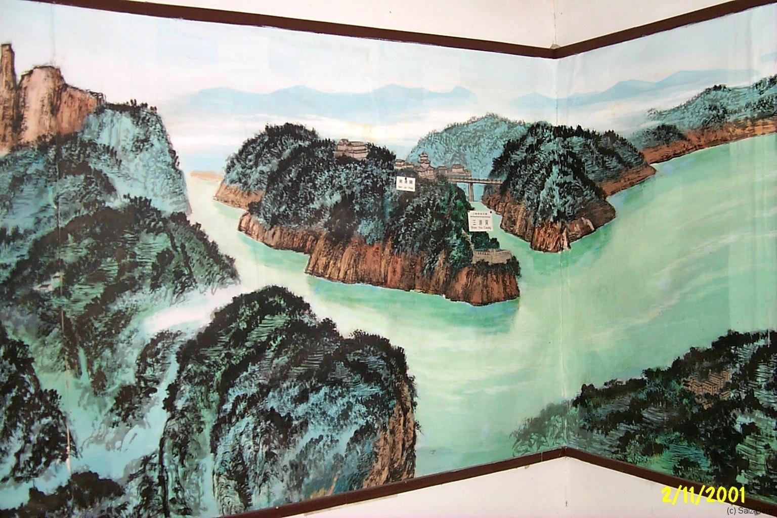 China3_Chongqing_4121