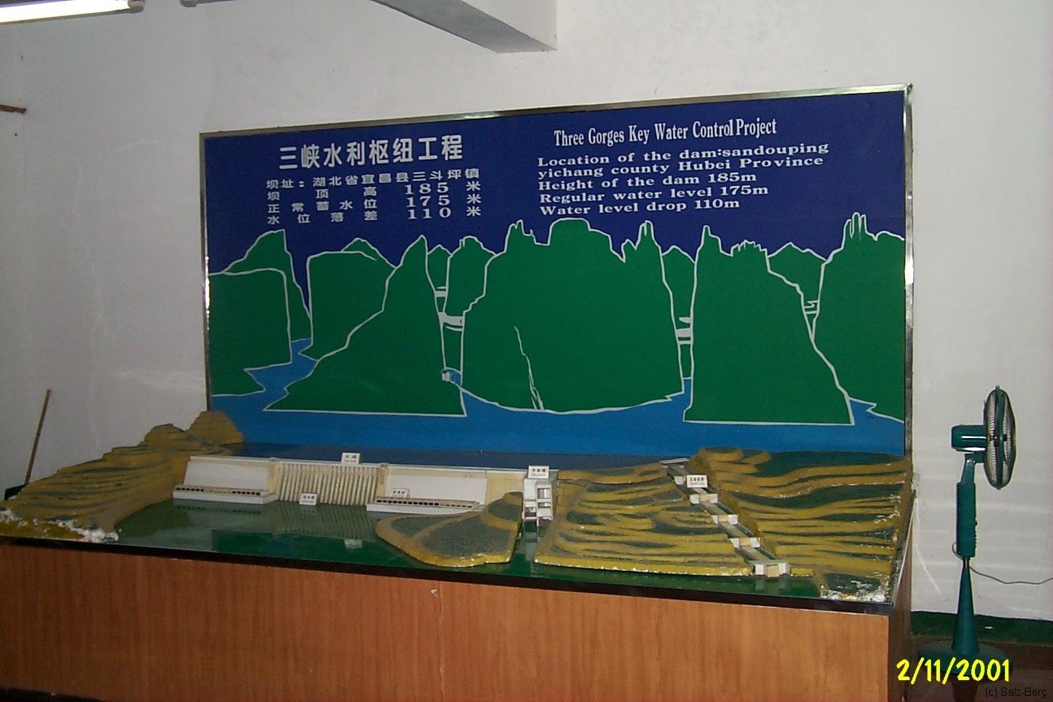 China3_Chongqing_4122