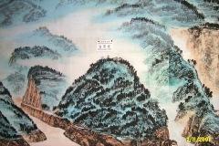 China3_Chongqing_4118