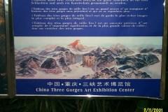 China3_Chongqing_4123