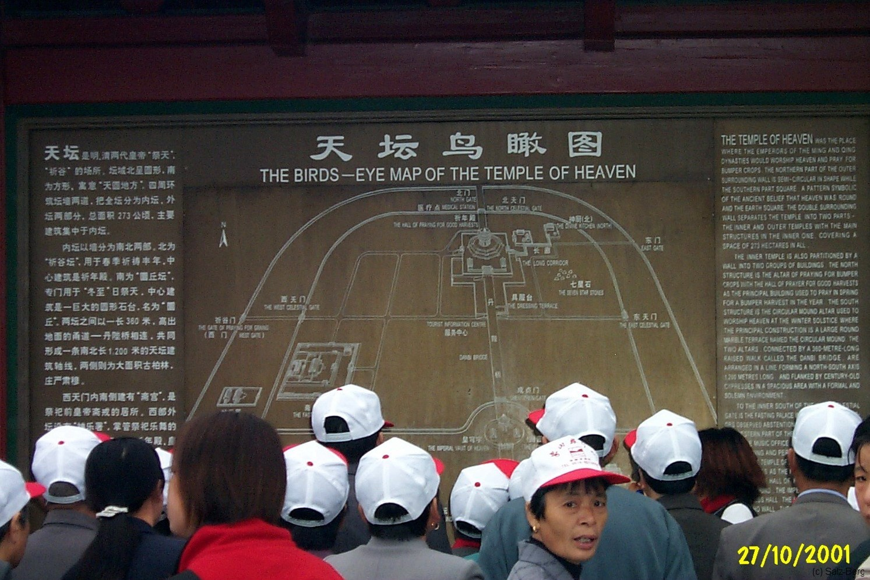 China1_Peking_3880