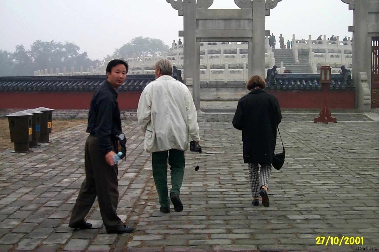 China1_Peking_3885
