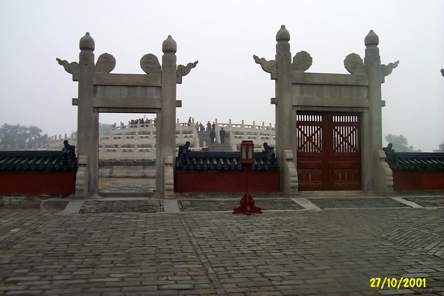 China1_Peking_3886