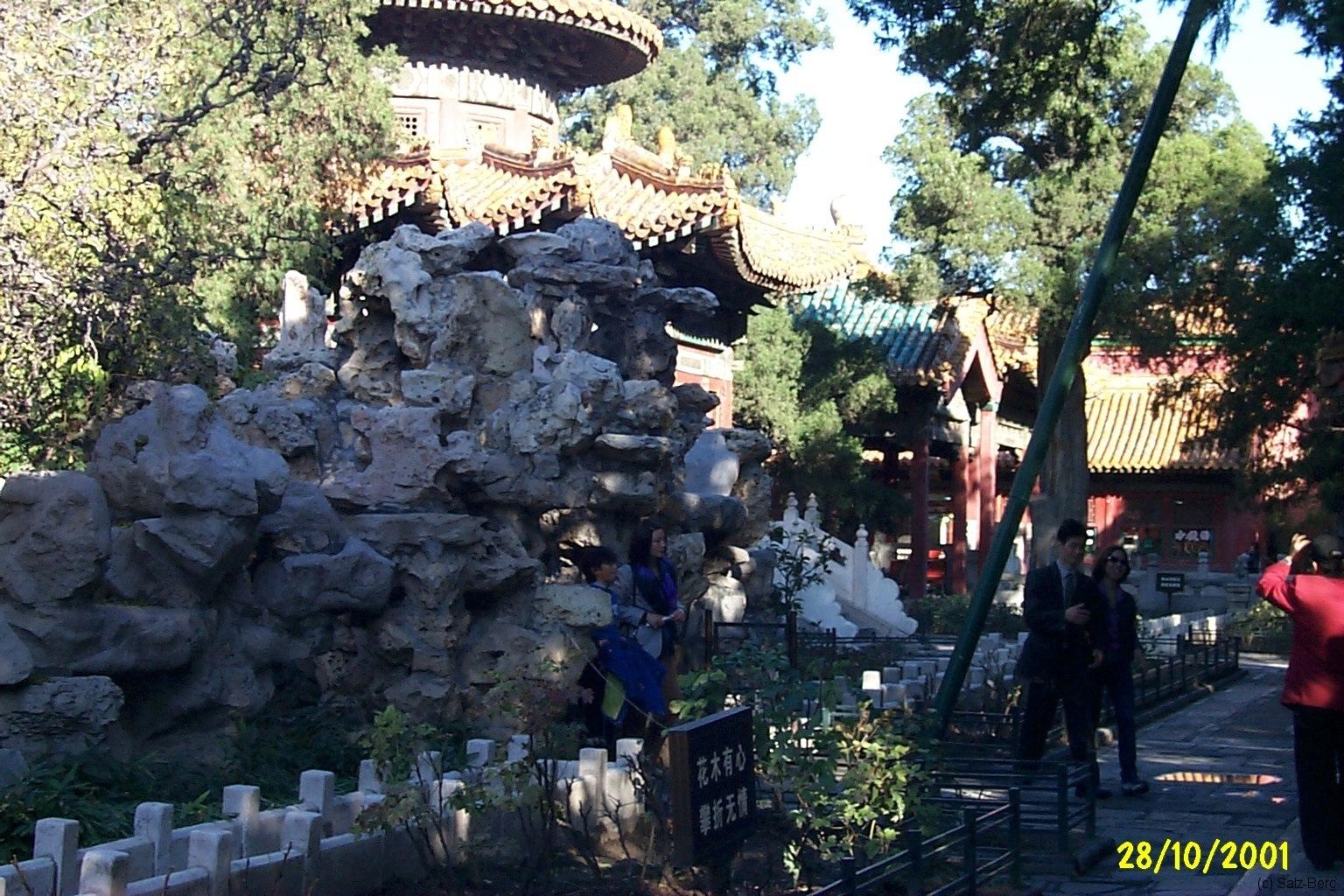 China1_Peking_3895