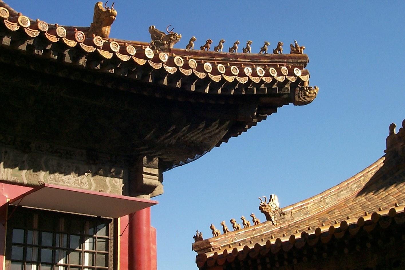 China1_Peking_3901