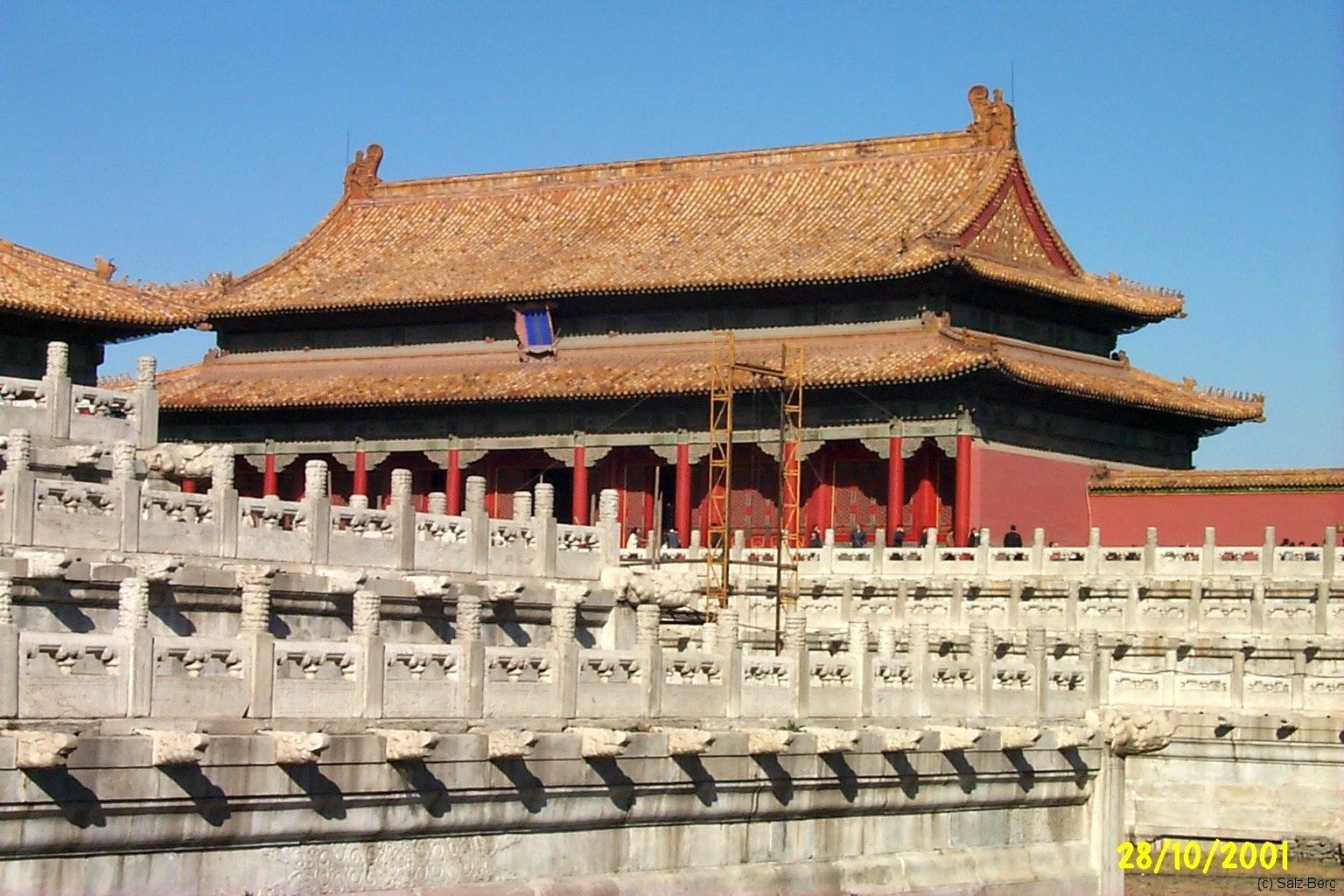 China1_Peking_3904