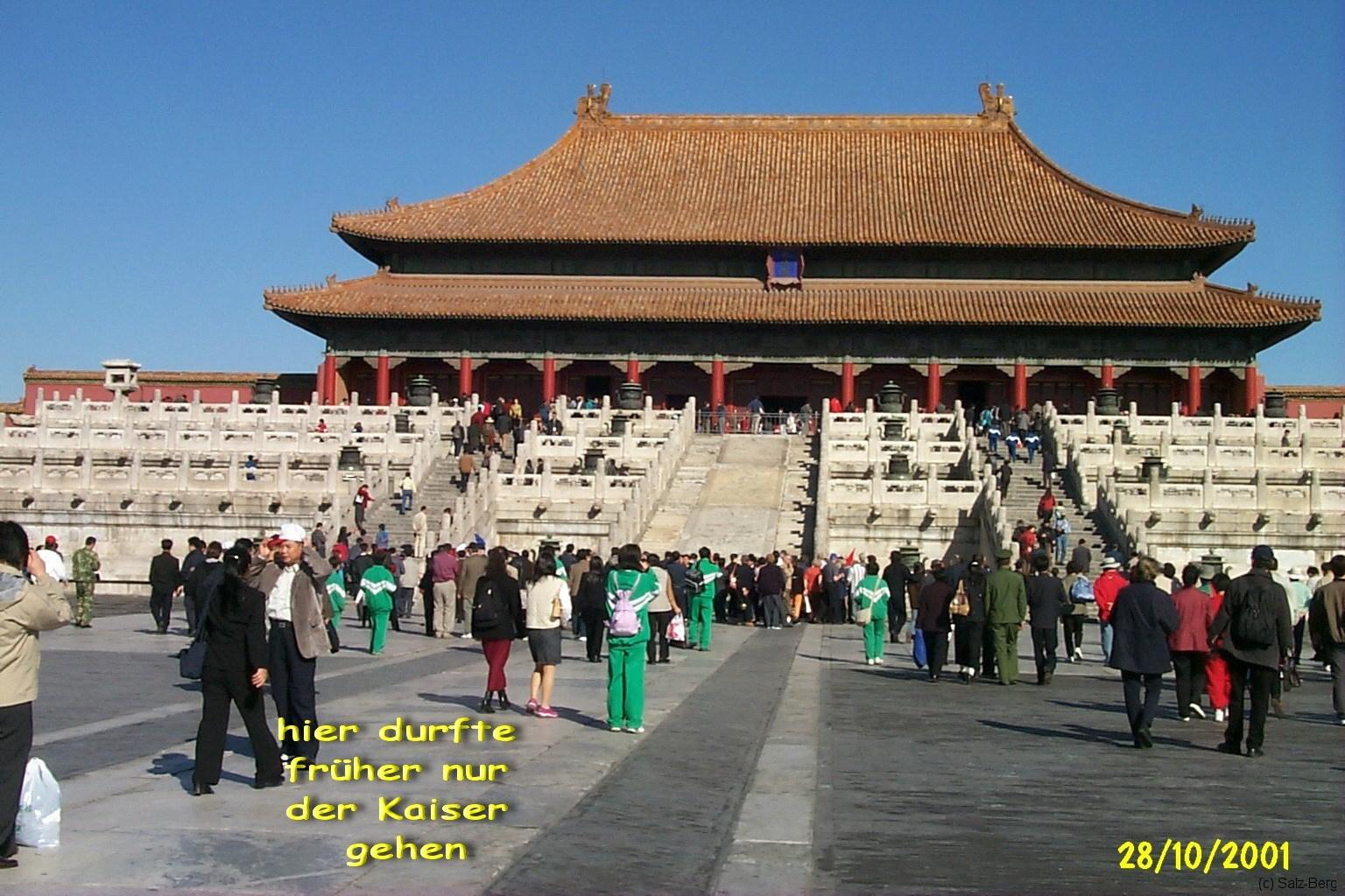 China1_Peking_3907