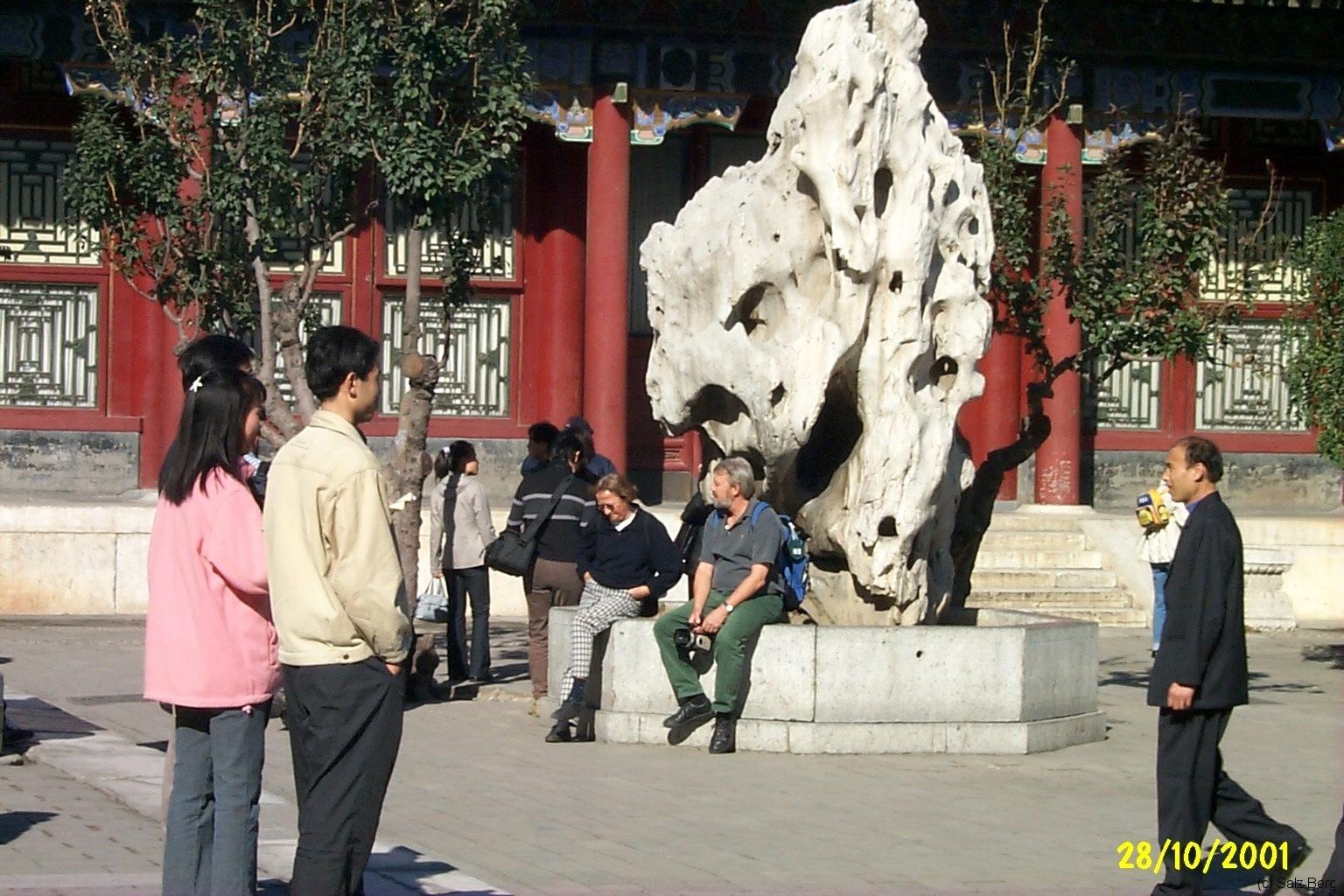 China1_Peking_3917