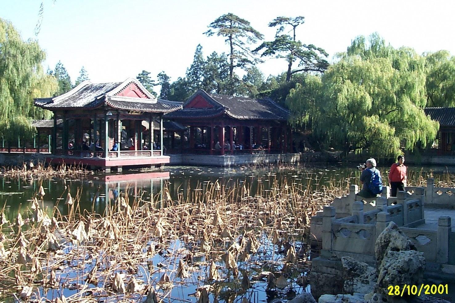 China1_Peking_3926