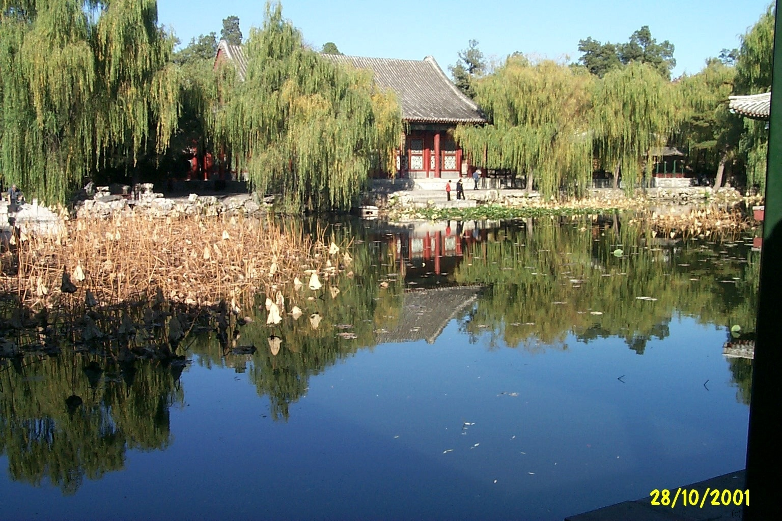 China1_Peking_3927