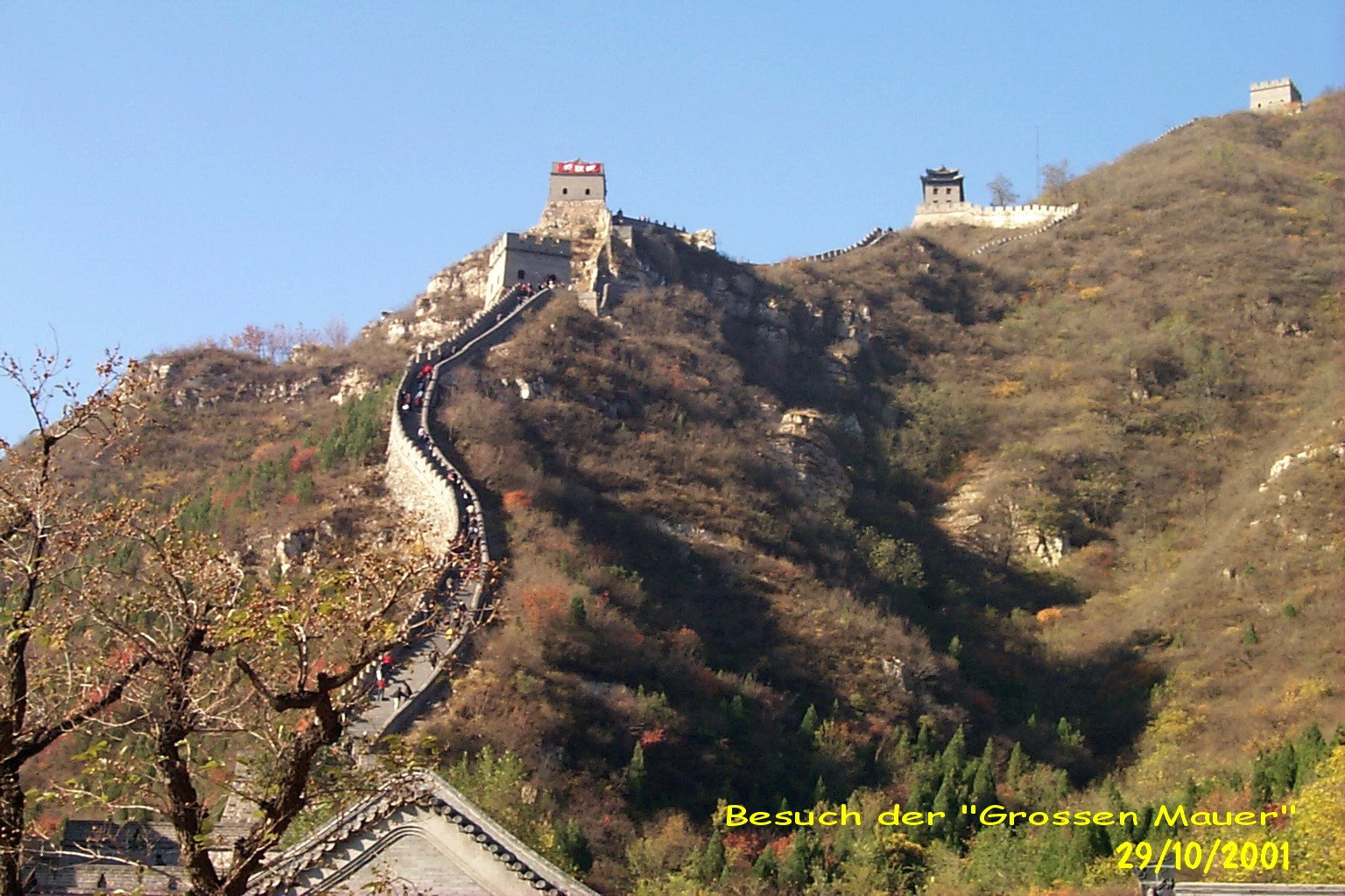 China1_Peking_3946