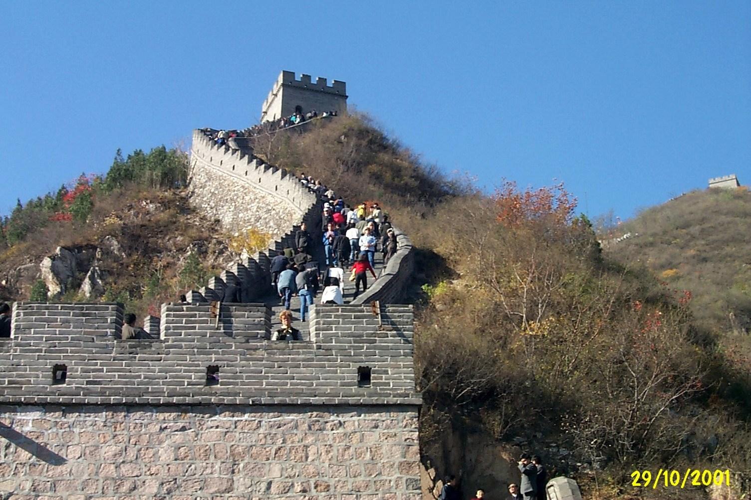 China1_Peking_3949