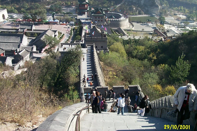 China1_Peking_3952