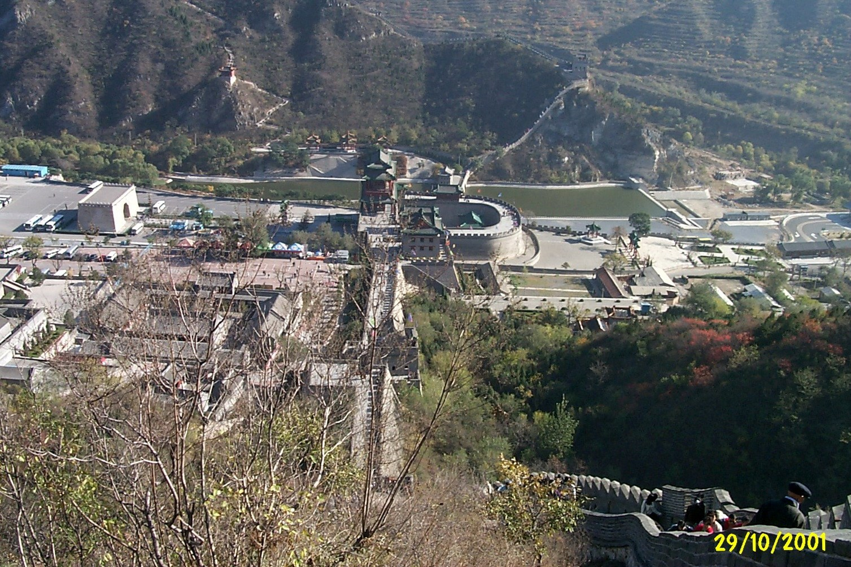 China1_Peking_3953