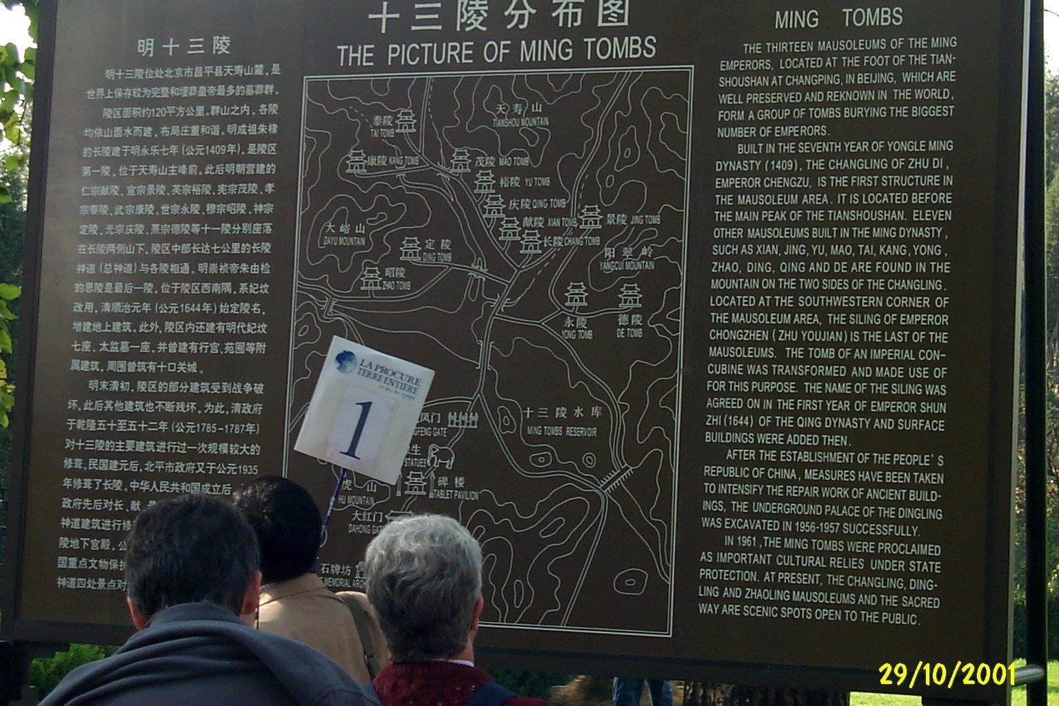 China1_Peking_3960