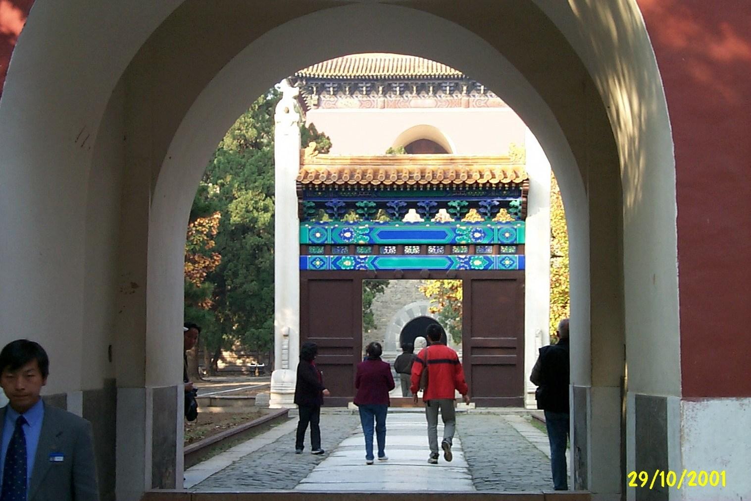China1_Peking_3978
