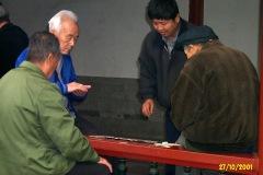 China1_Peking_3891
