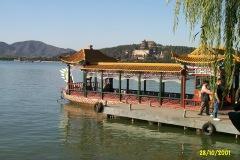China1_Peking_3934