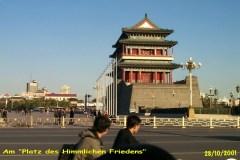 China1_Peking_3938