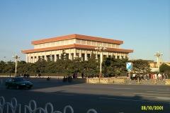 China1_Peking_3939