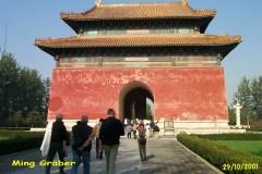 China1_Peking_3961