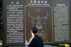 China1_Peking_3969