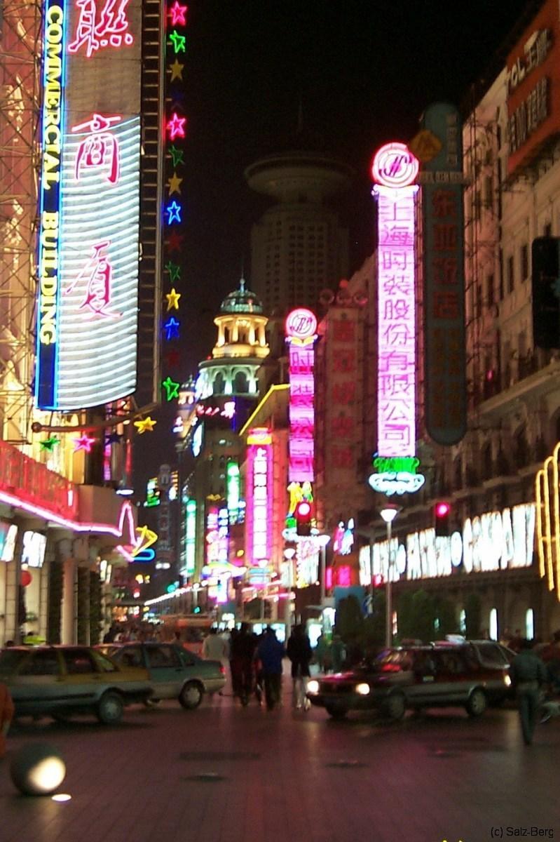 China6_Shanghai_4326