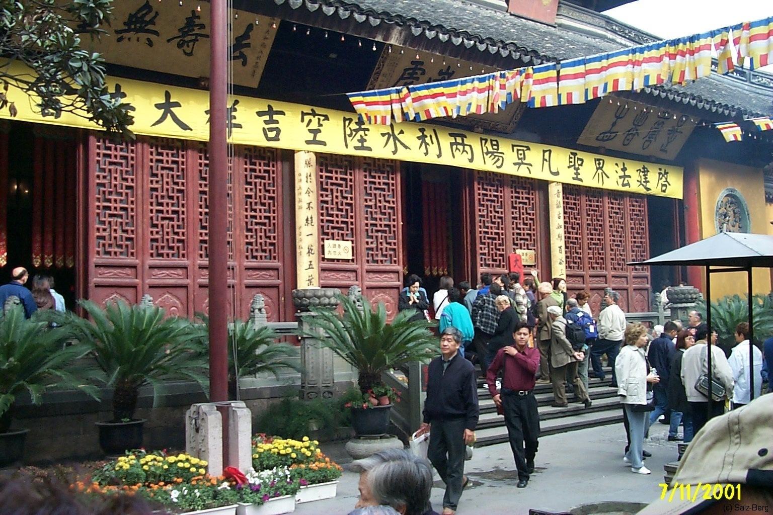 China6_Shanghai_4333