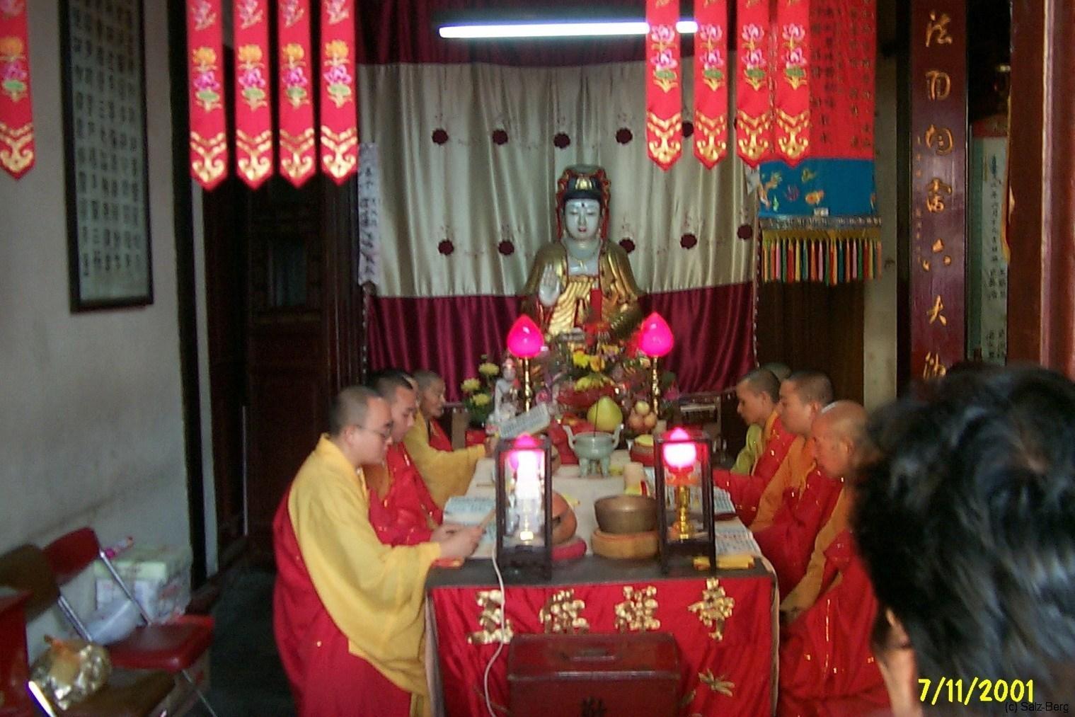 China6_Shanghai_4334