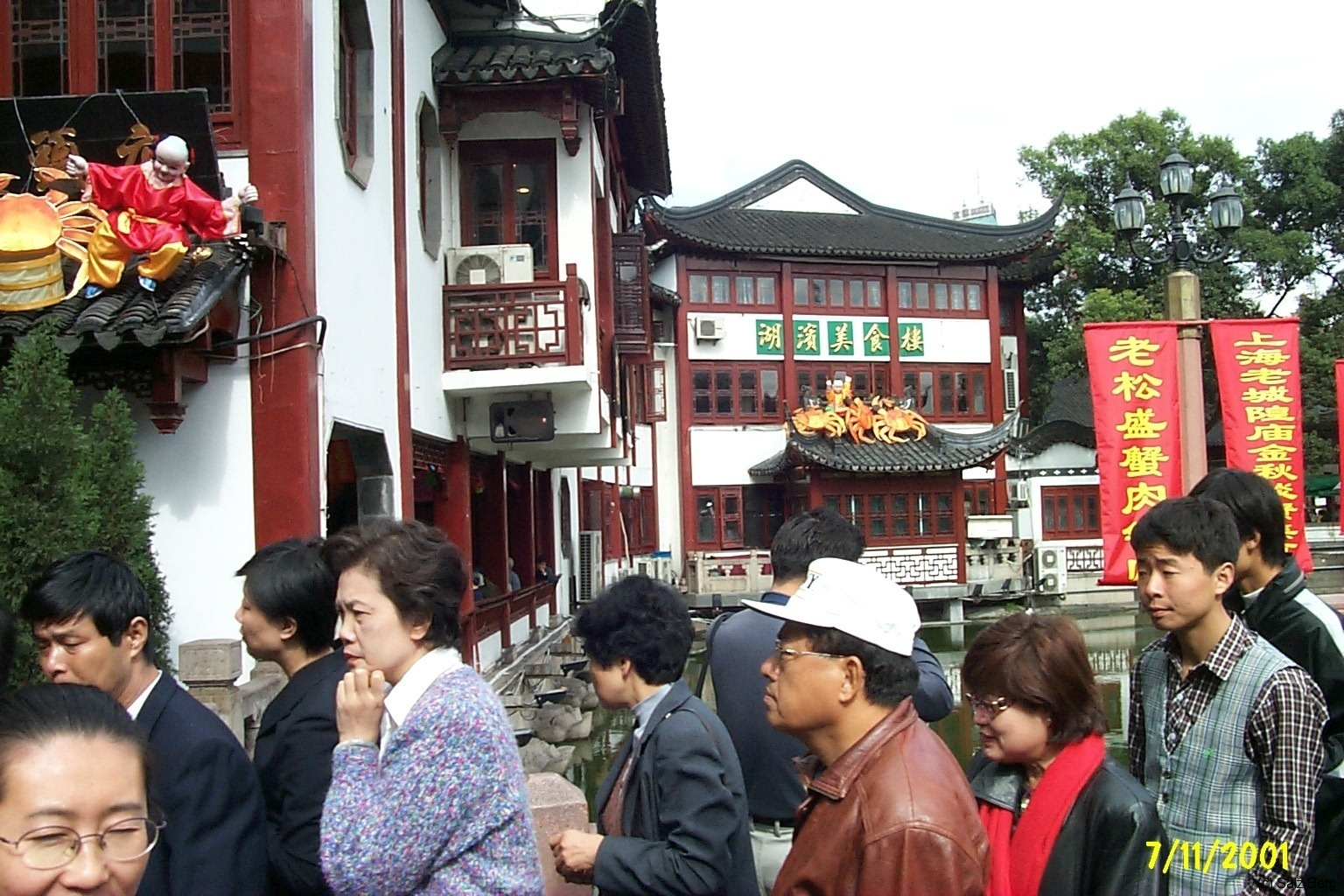 China6_Shanghai_4361