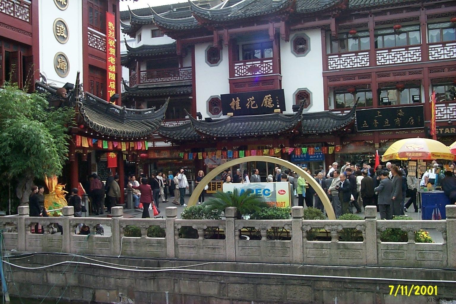 China6_Shanghai_4363