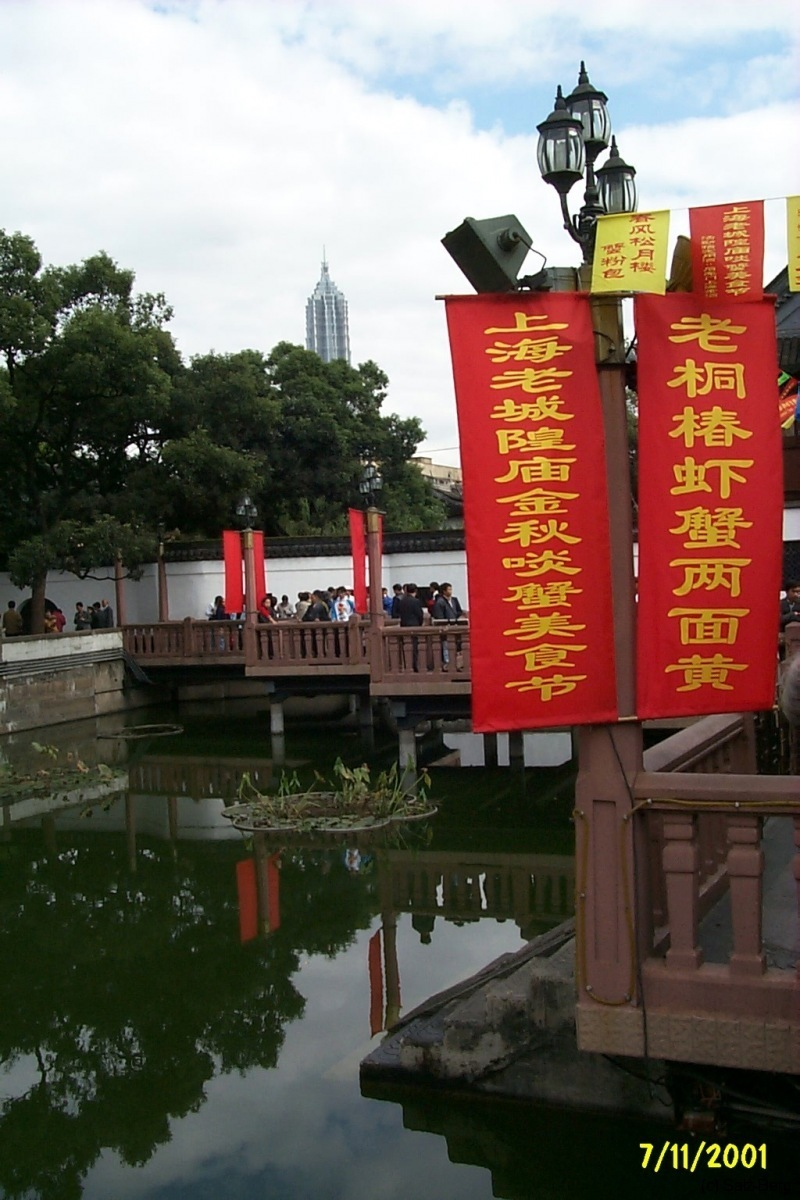 China6_Shanghai_4365