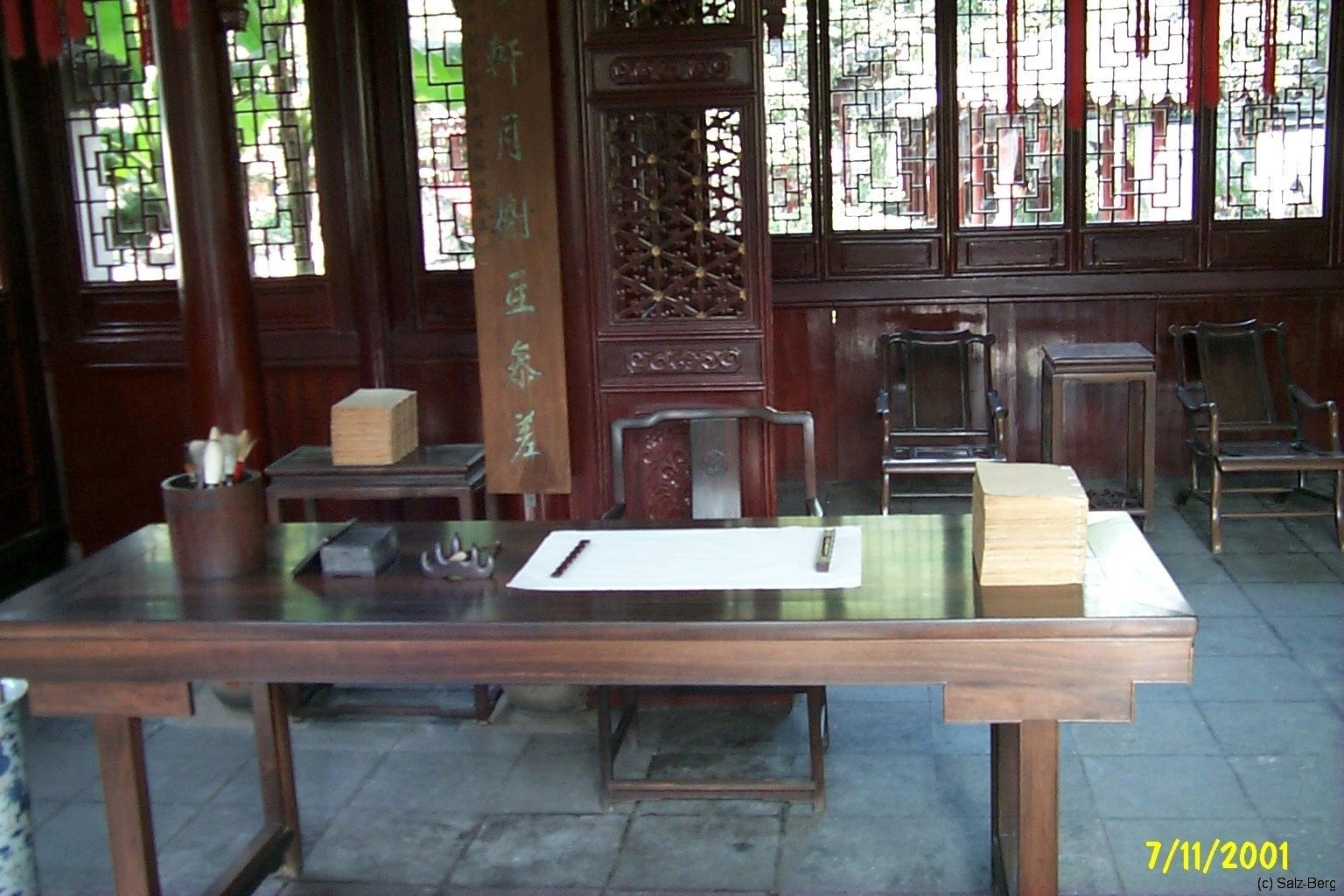 China6_Shanghai_4376