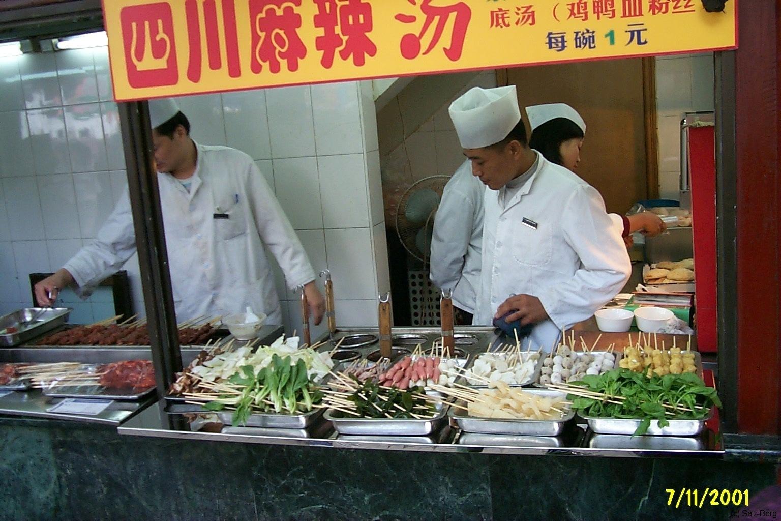 China6_Shanghai_4378