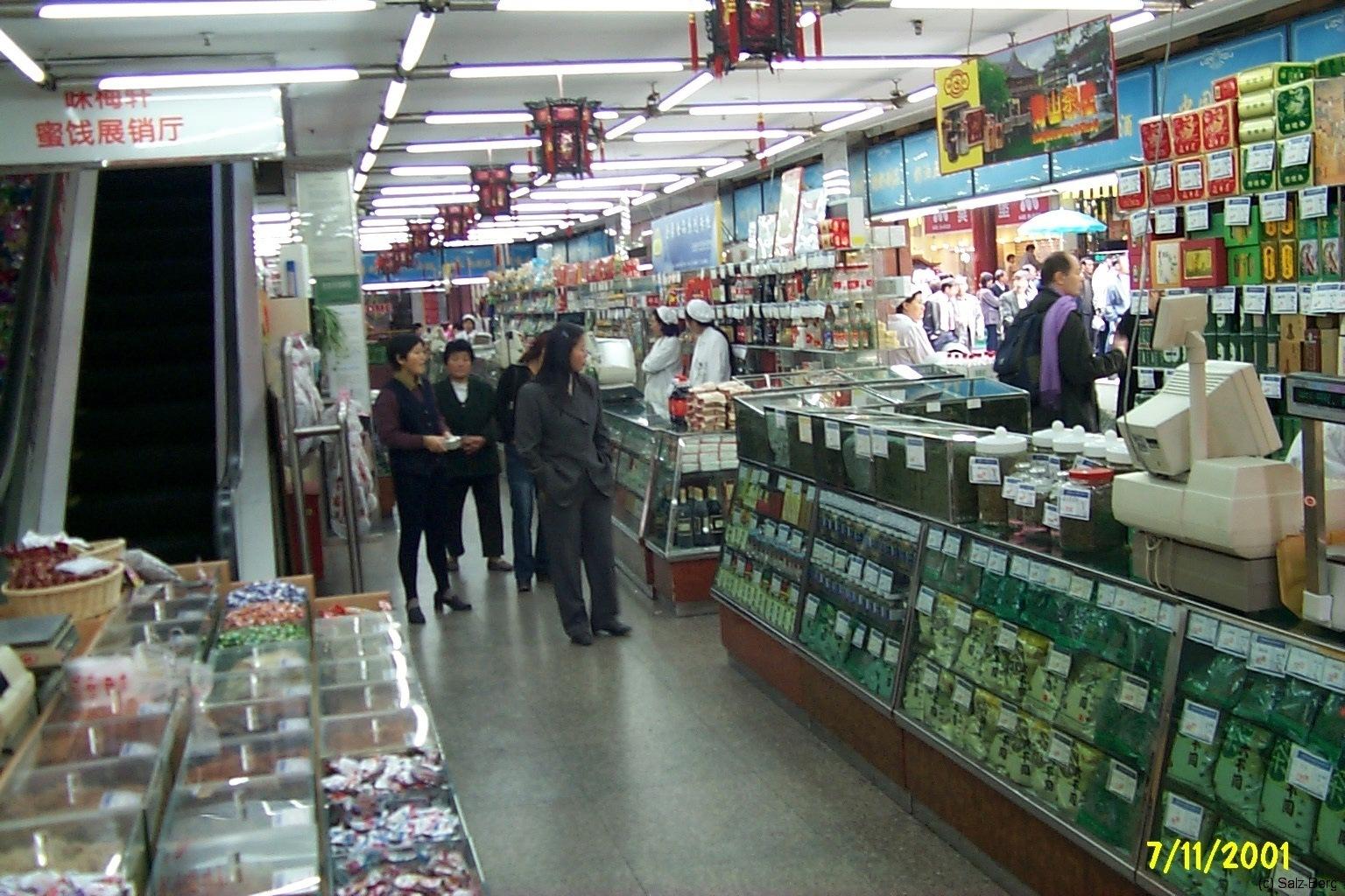 China6_Shanghai_4384