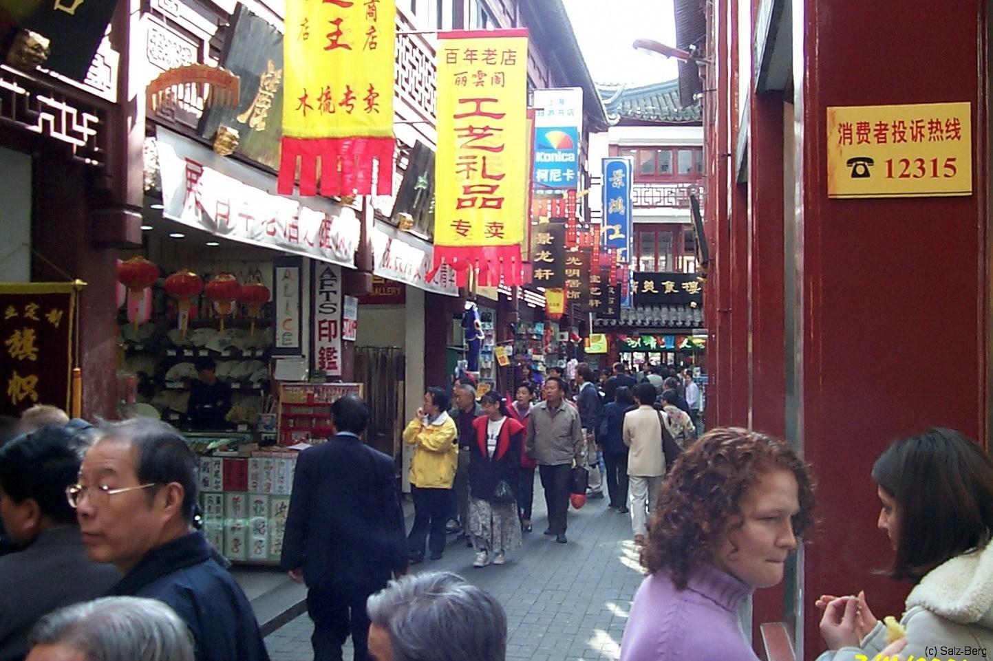 China6_Shanghai_4386