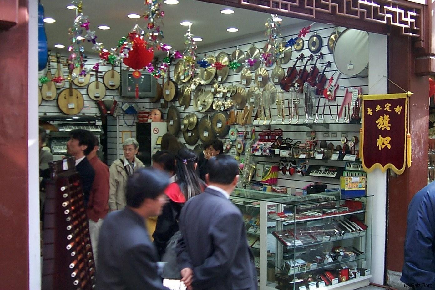 China6_Shanghai_4388