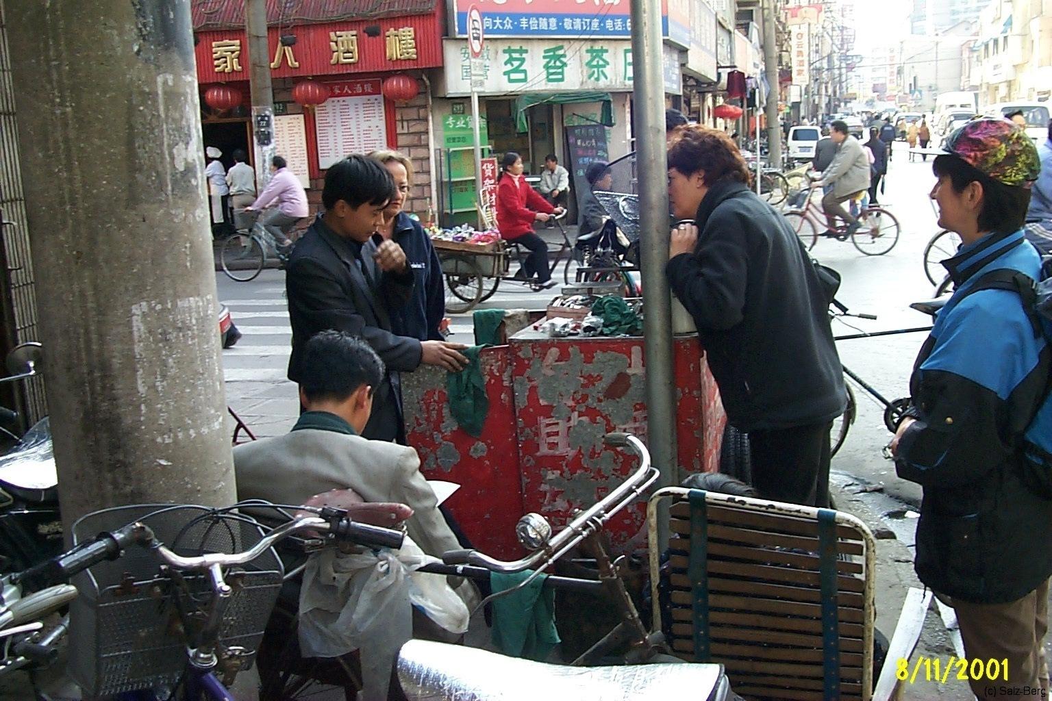 China6_Shanghai_4392