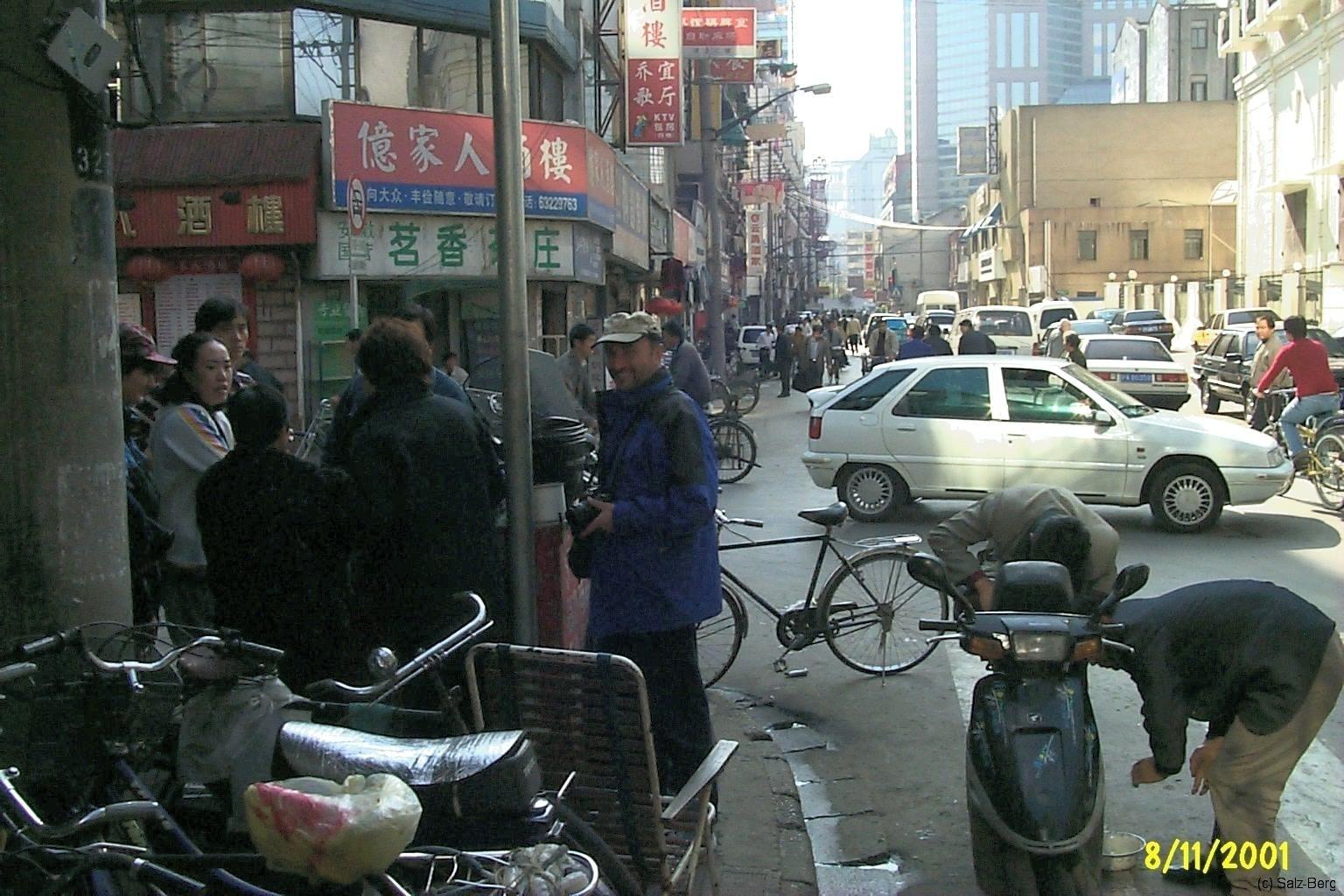 China6_Shanghai_4393