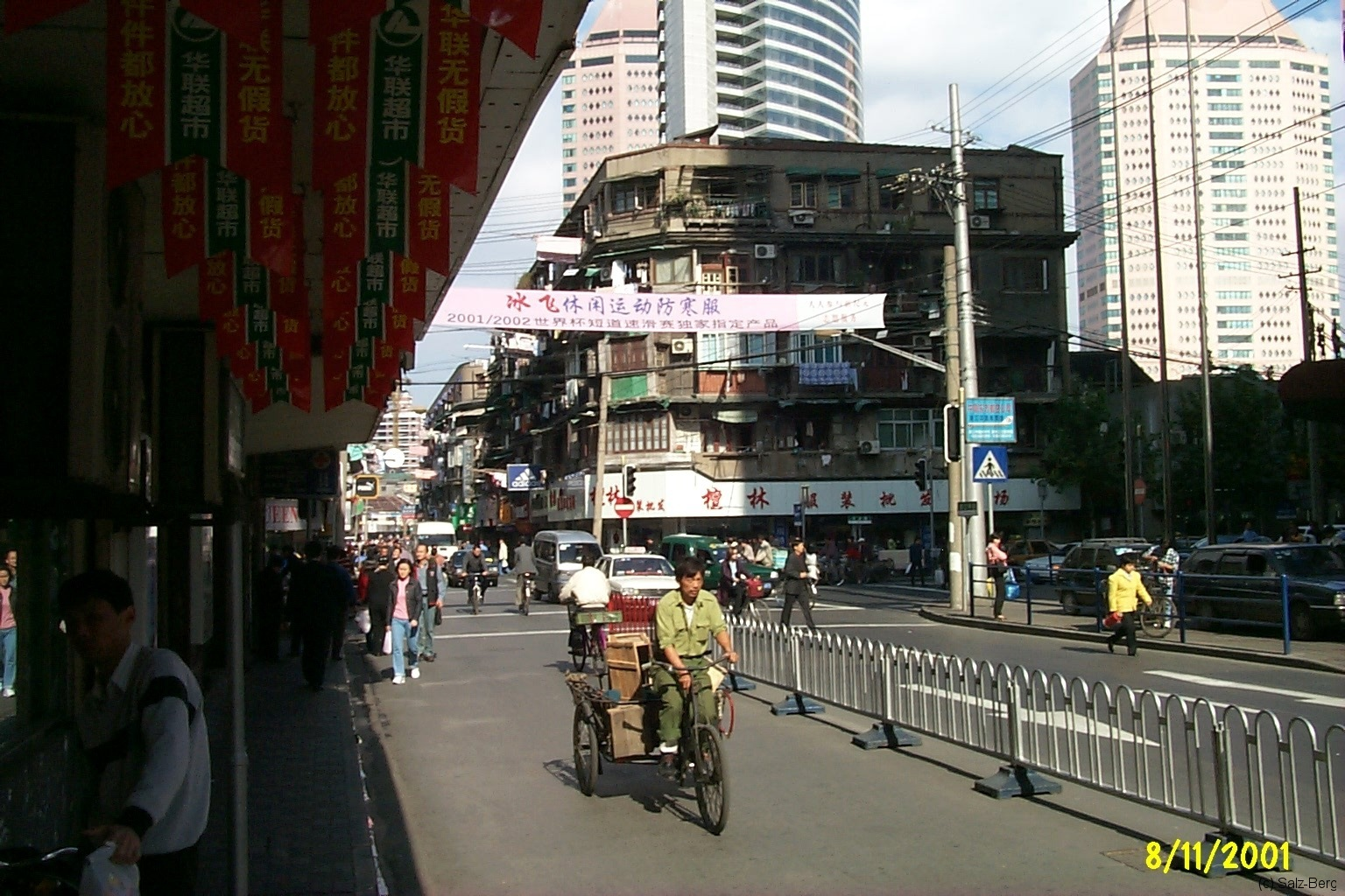 China6_Shanghai_4401