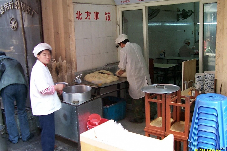 China6_Shanghai_4403