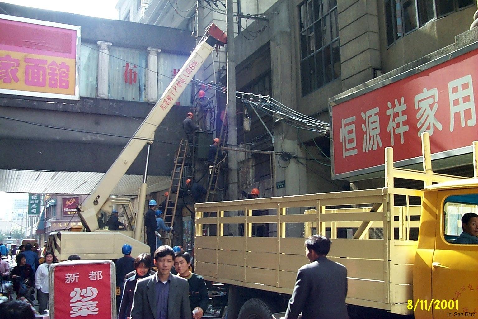 China6_Shanghai_4408