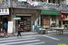 China6_Shanghai_4391