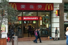 China6_Shanghai_4426