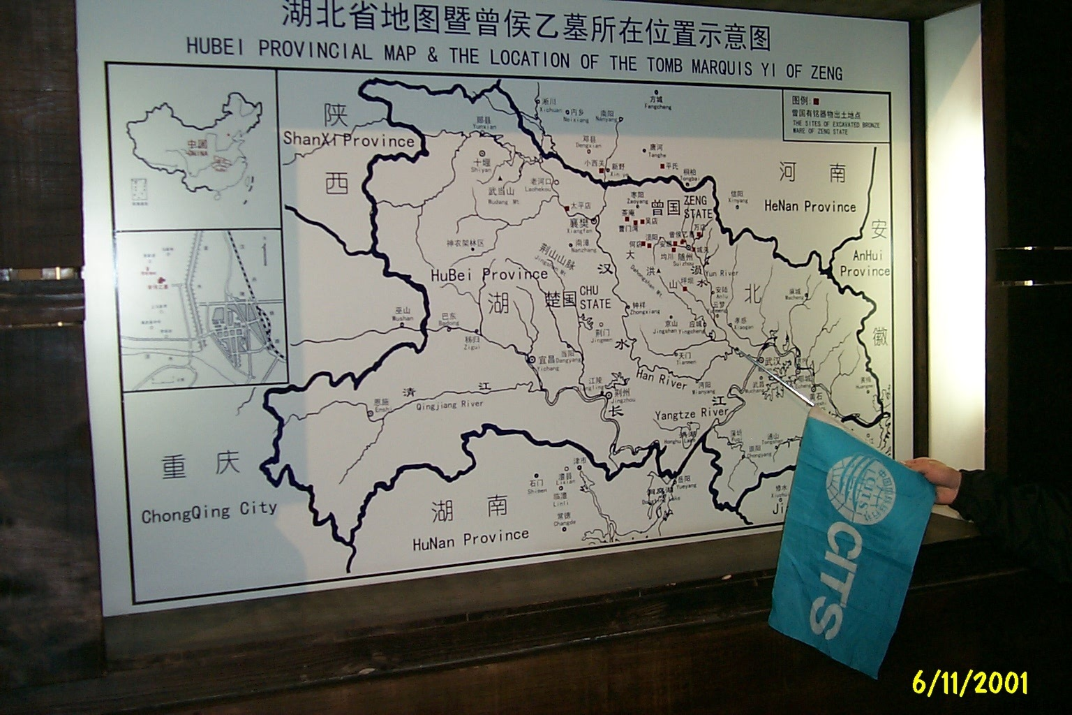 China5_Wuhan_4282