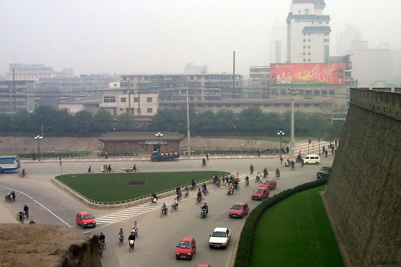 China2_Xian_3984