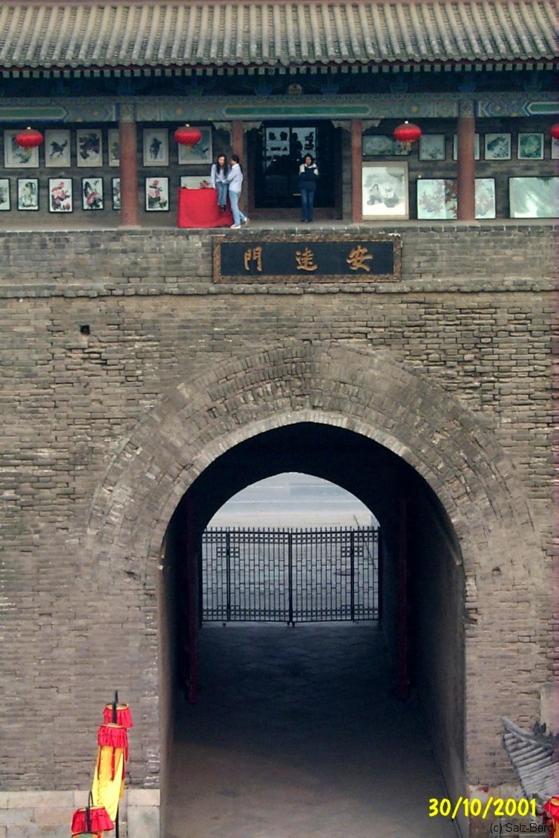 China2_Xian_3989