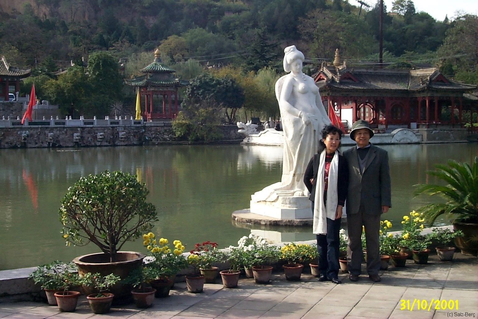 China2_Xian_3995
